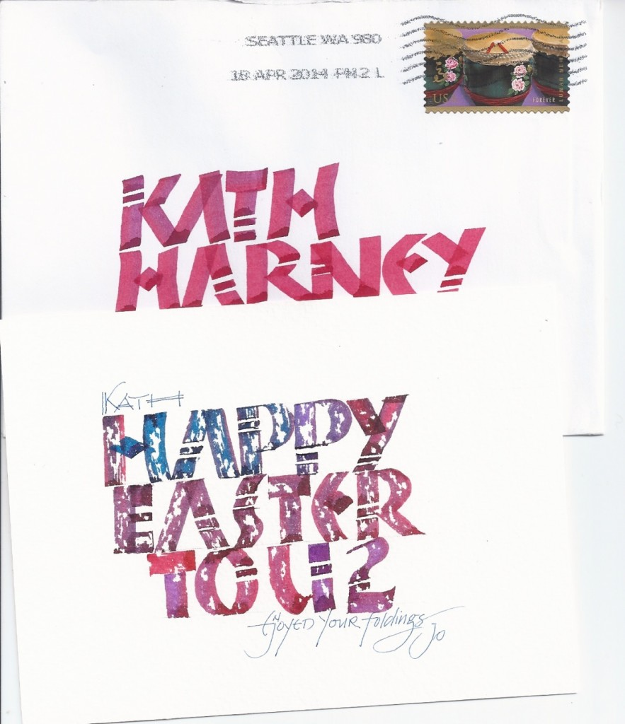 JO FORSYTH'S EASTER CARD